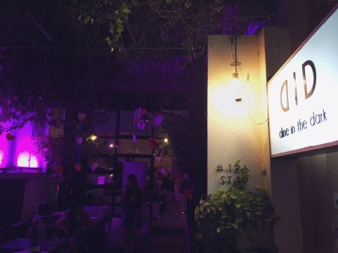 Dine in the dark restaurant Cambodge - Delicieuse Vie